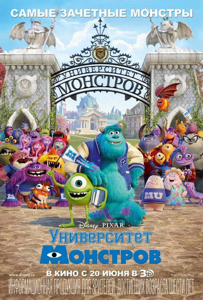 share.setitagila.ru/images/10084613.jpg