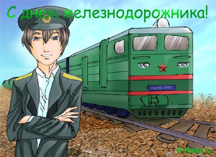 share.setitagila.ru/images/125137f1.jpg