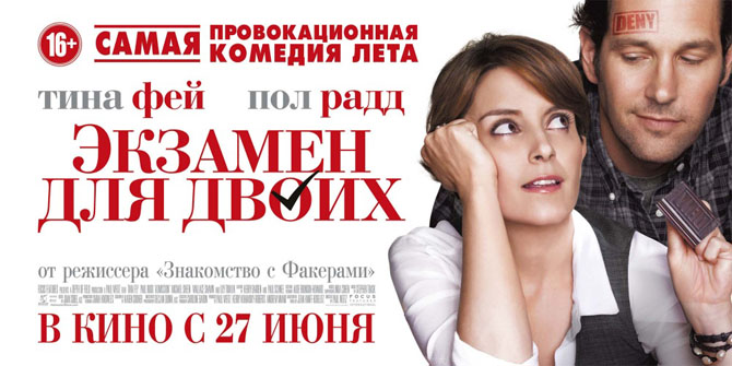 share.setitagila.ru/images/13517616.jpg
