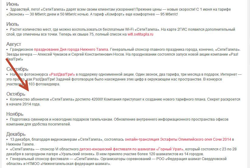 share.setitagila.ru/images/13810705-02-2014%2014-31-25.jpg