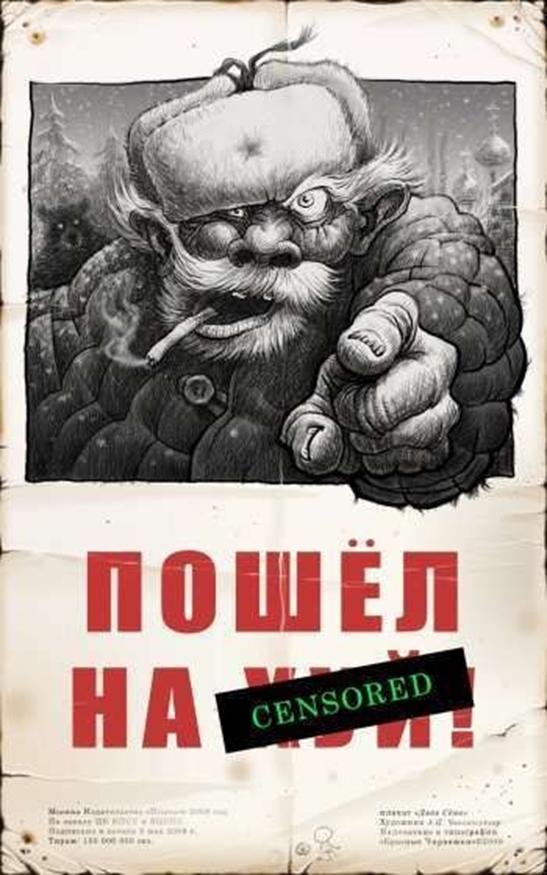 share.setitagila.ru/images/1593520_e41da_ccaaff3e_XXL.png