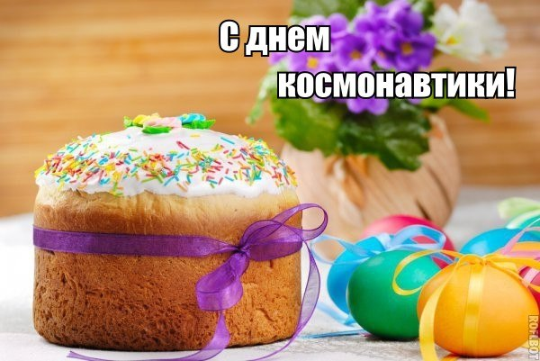 share.setitagila.ru/images/160139%D1%841.jpg
