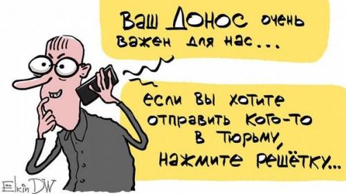 share.setitagila.ru/images/160500%D1%841.jpeg