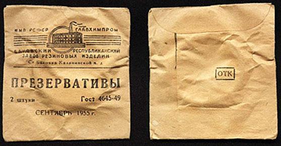 share.setitagila.ru/images/160769arsenal-huligana-17.jpg