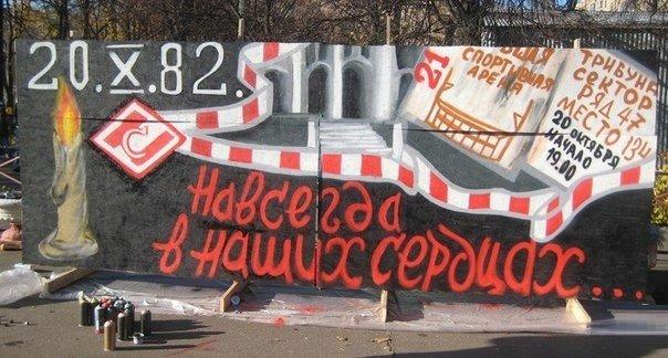 share.setitagila.ru/images/179689%D1%841.jpg