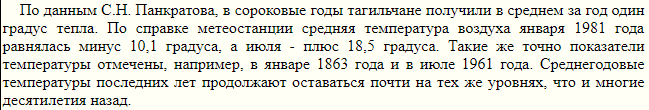 184089pogoda2.png