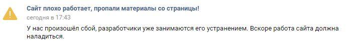 share.setitagila.ru/images/186464%D0%A1%D0%BD%D0%B8%D0%BC%D0%BE%D0%BA.JPG