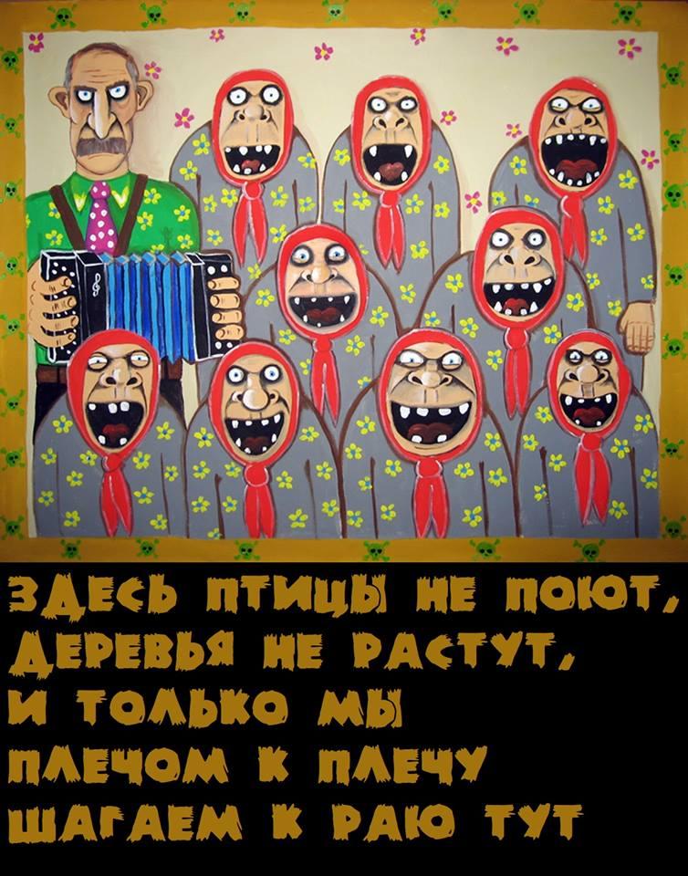 share.setitagila.ru/images/190748%D1%841.jpg