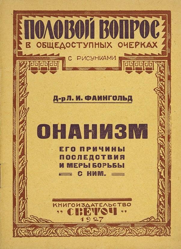 share.setitagila.ru/images/194906%D1%842.jpg