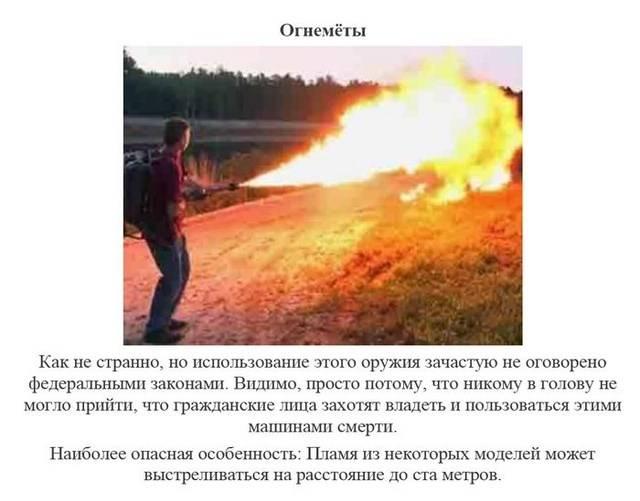 share.setitagila.ru/images/196561377753061_09.jpg