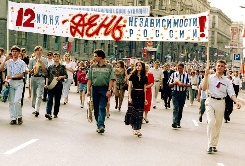share.setitagila.ru/images/2041%D1%841.jpeg