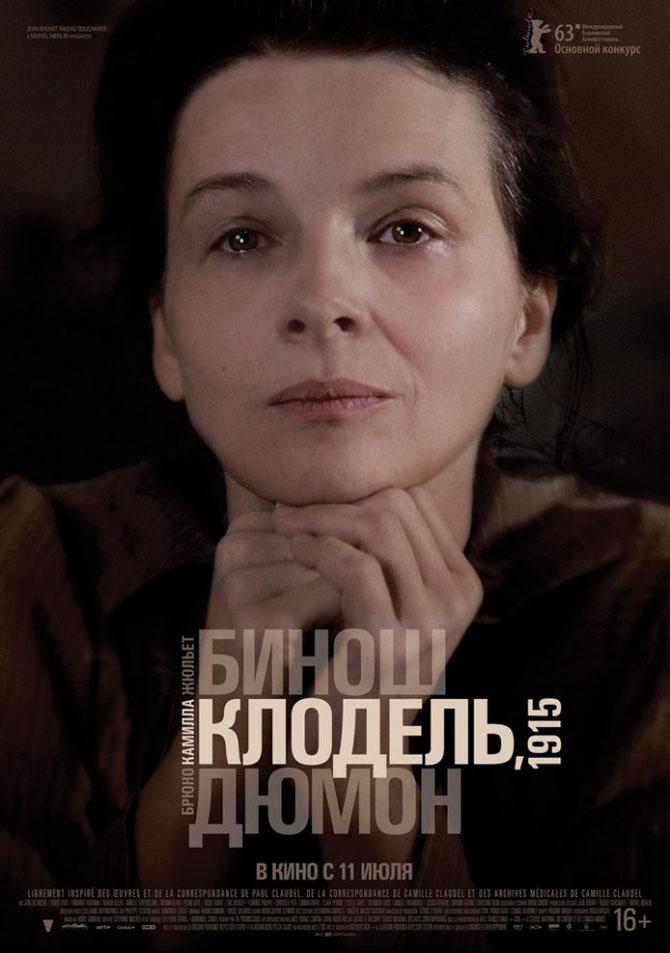 share.setitagila.ru/images/21957212.jpg