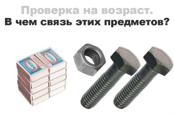 share.setitagila.ru/images/231137arsenal-huligana-9.jpg