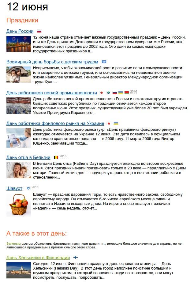 share.setitagila.ru/images/235470%D0%92%D1%8B%D0%B4%D0%B5%D0%BB%D0%B5%D0%BD%D0%B8%D0%B5_001.jpg