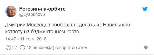 share.setitagila.ru/images/237729%D1%841.jpg