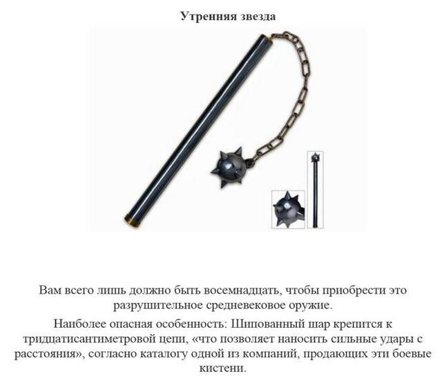 share.setitagila.ru/images/2389151377753104_08.jpg