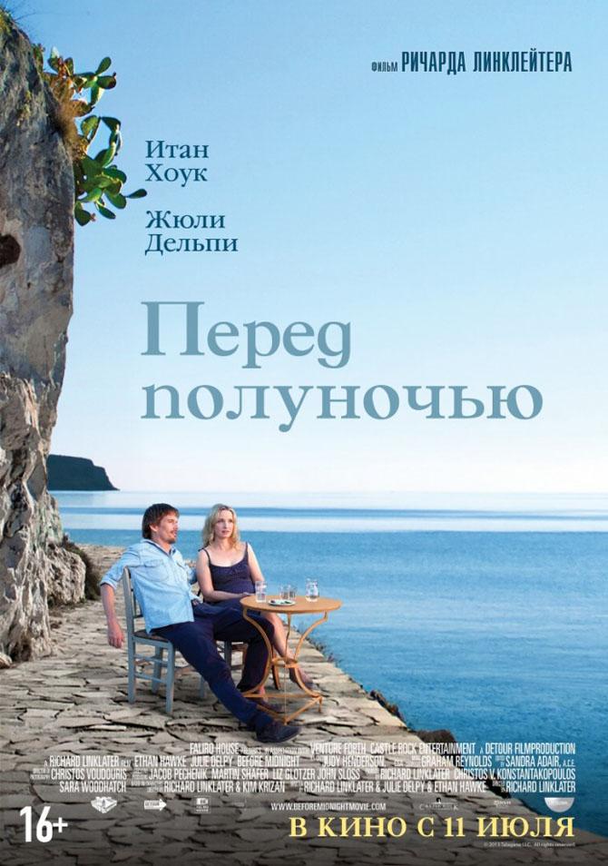 share.setitagila.ru/images/2433259.jpg