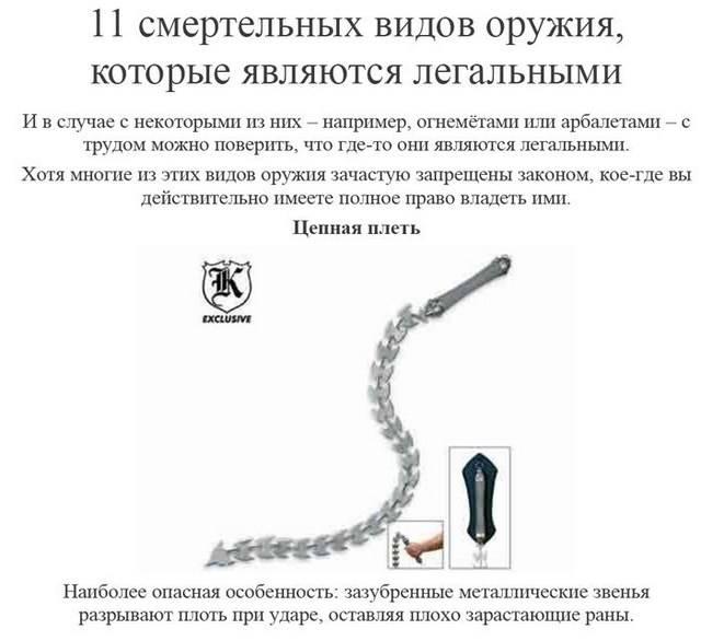 share.setitagila.ru/images/2712031377753049_01.jpg