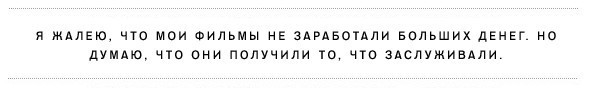 share.setitagila.ru/images/273639kon3.jpg