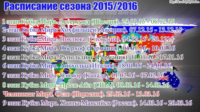 share.setitagila.ru/images/304438%D1%841.jpg