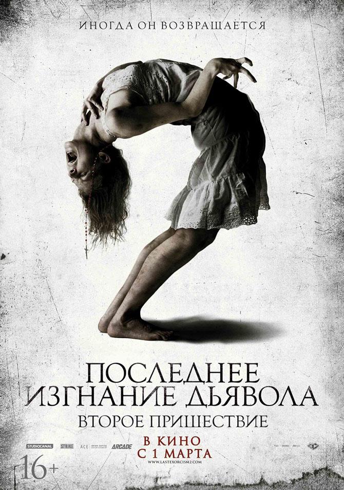 share.setitagila.ru/images/3055752.jpg