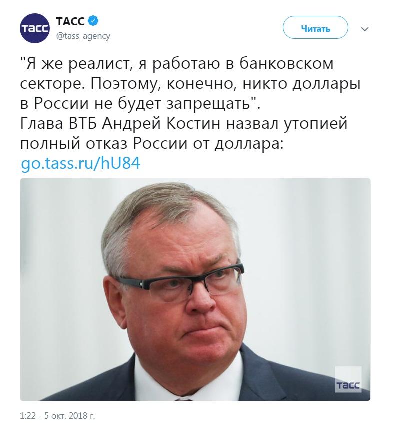 share.setitagila.ru/images/330500%D1%841.jpg