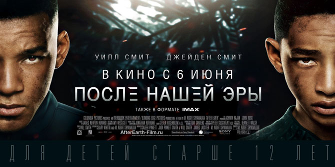 share.setitagila.ru/images/3533562.jpg