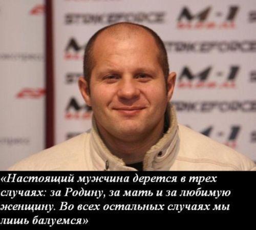 354390fjodor-emeljanenko-citaty-6.jpg