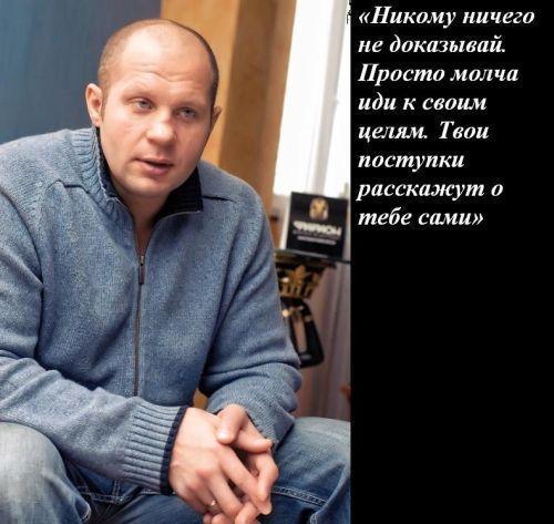 356833fjodor-emeljanenko-citaty-3.jpg