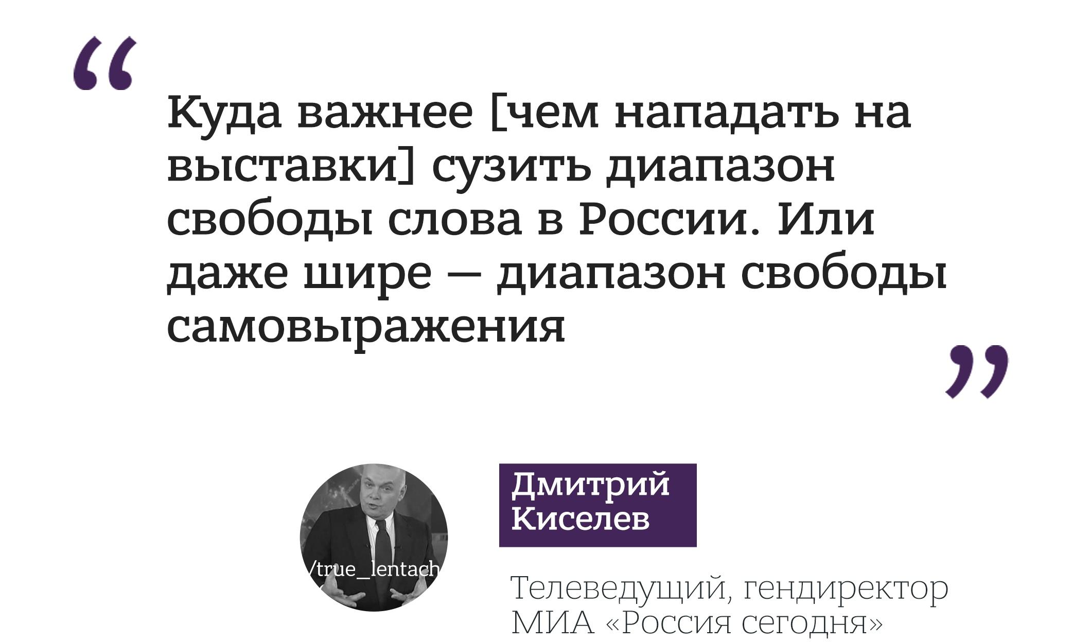 share.setitagila.ru/images/370174%D1%844.jpg