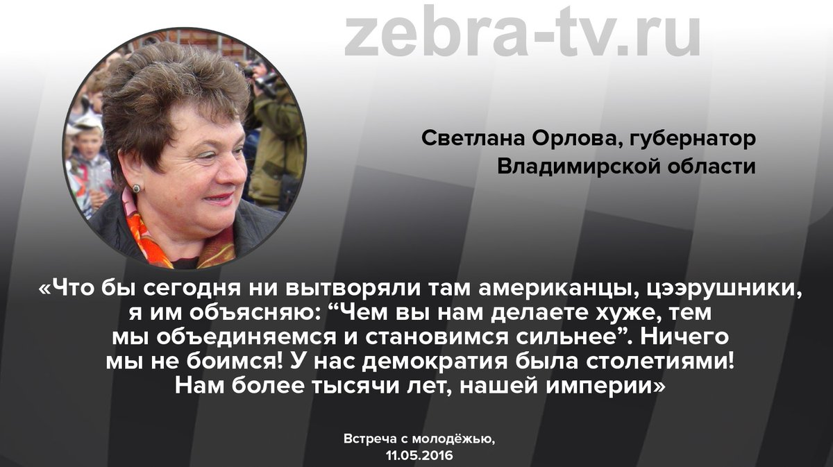 share.setitagila.ru/images/377594%D1%841.jpg