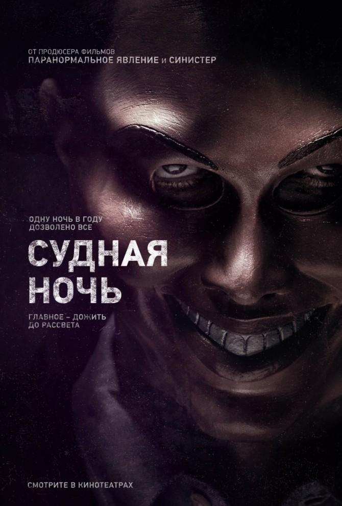 share.setitagila.ru/images/4110539.jpg
