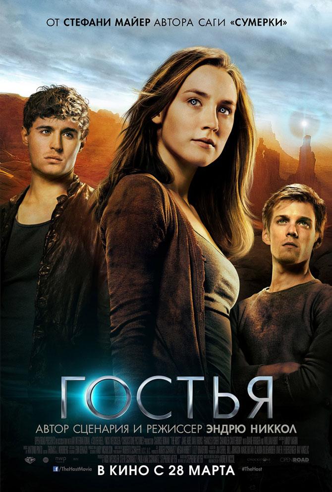share.setitagila.ru/images/41264713.jpg