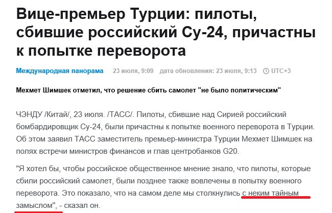 share.setitagila.ru/images/437434%D1%841.jpg