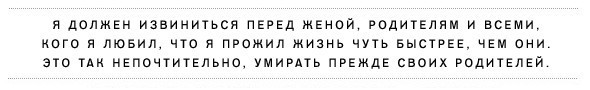 share.setitagila.ru/images/461304kon5.jpg