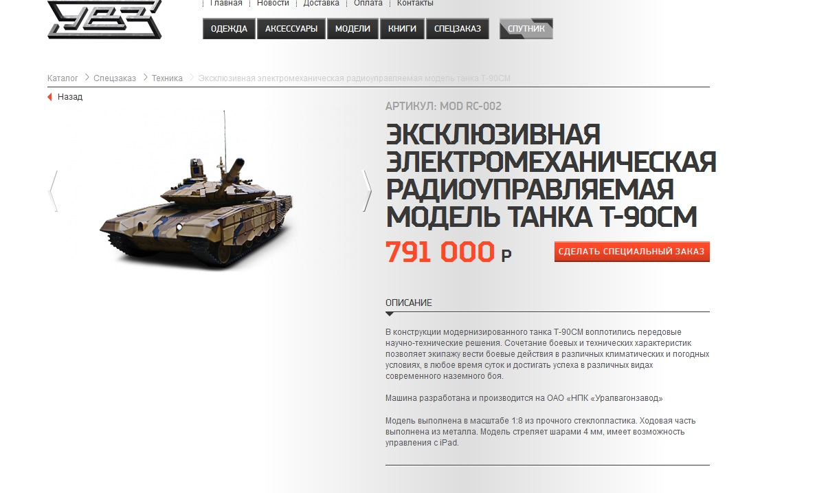 share.setitagila.ru/images/46489%D1%841.jpg