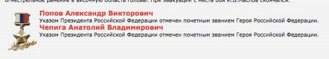 share.setitagila.ru/images/485152%D1%841.jpg