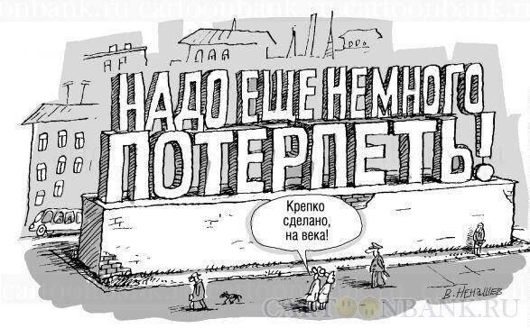 share.setitagila.ru/images/488849%D1%841.jpg