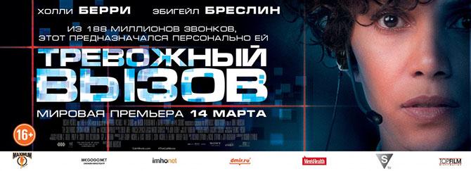 share.setitagila.ru/images/4890218.jpg