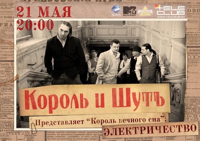 share.setitagila.ru/images/494856640_kish_goriz.jpg
