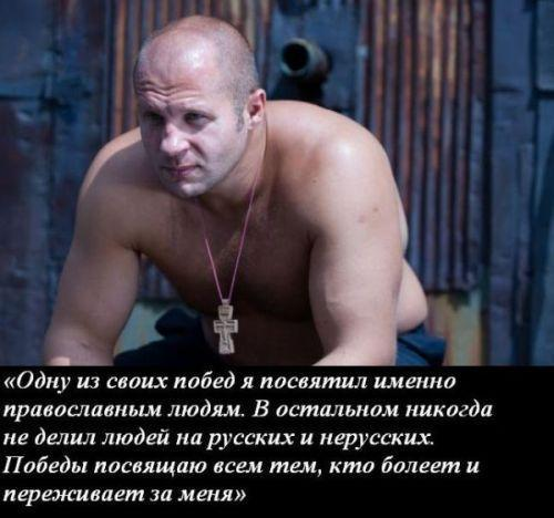 524739fjodor-emeljanenko-citaty-2.jpg