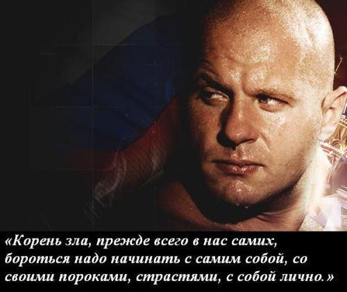 528939fjodor-emeljanenko-citaty-1.jpg