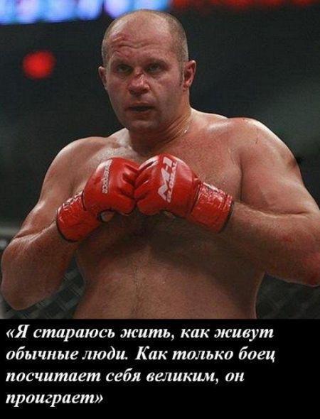 546846fjodor-emeljanenko-citaty-5.jpg