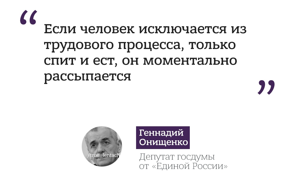 share.setitagila.ru/images/556829%D1%841.jpg