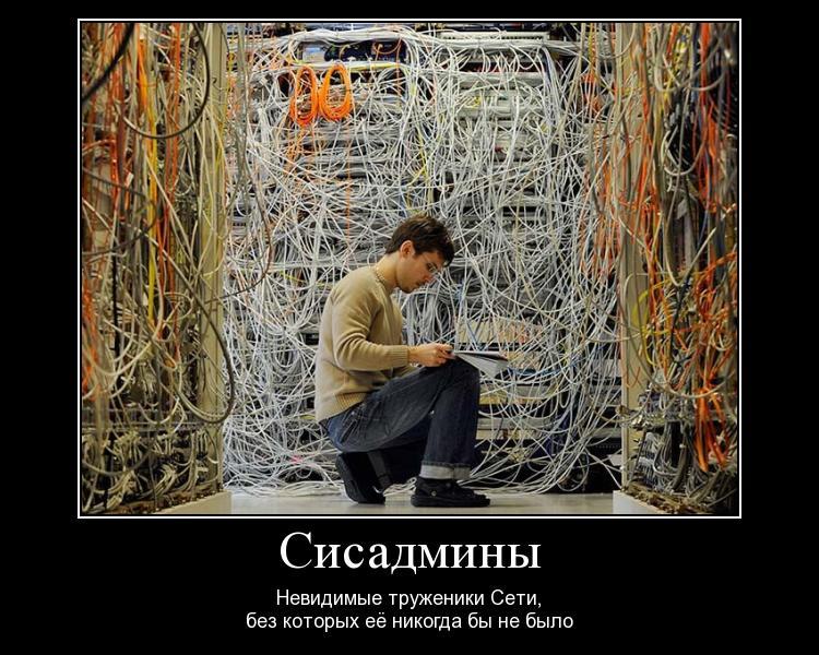share.setitagila.ru/images/568927%D1%841.jpg