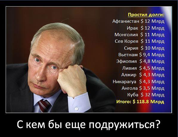 Посол Греции заявил, что слова греческого министра о Крыме в Москве - фейк российских СМИ, - Перебийнис - Цензор.НЕТ 2024