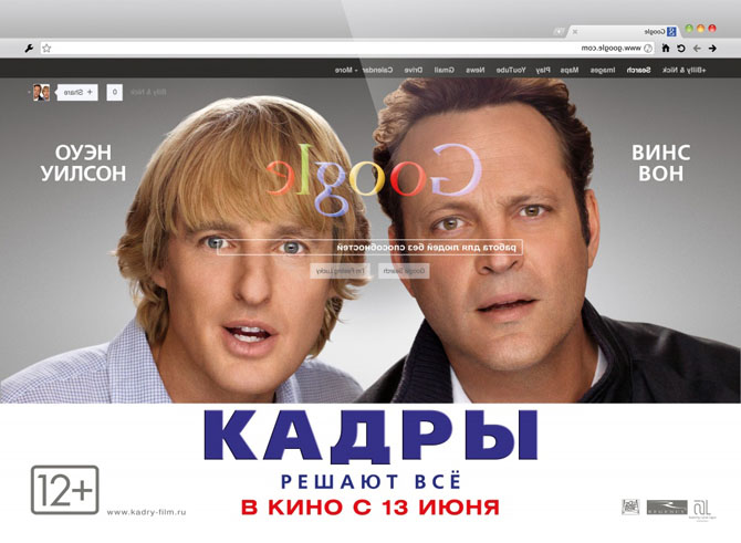 share.setitagila.ru/images/60275910.jpg