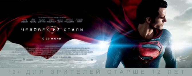 share.setitagila.ru/images/60699412.jpg