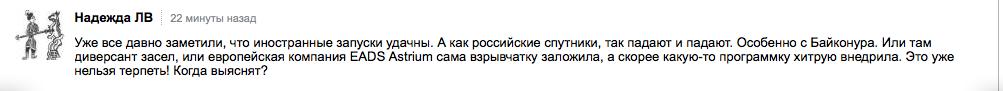 share.setitagila.ru/images/630393%D1%841.png