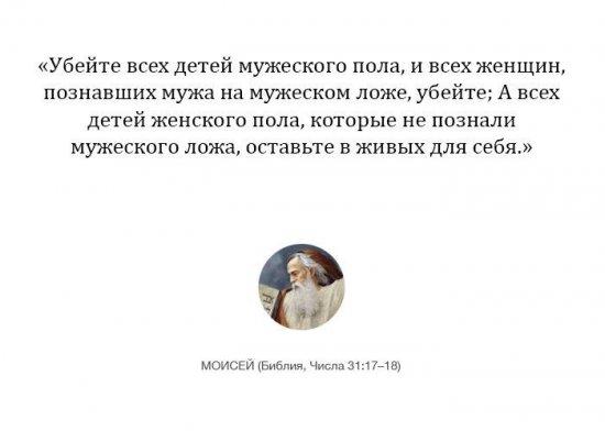 share.setitagila.ru/images/642185747_podborka_54.jpg